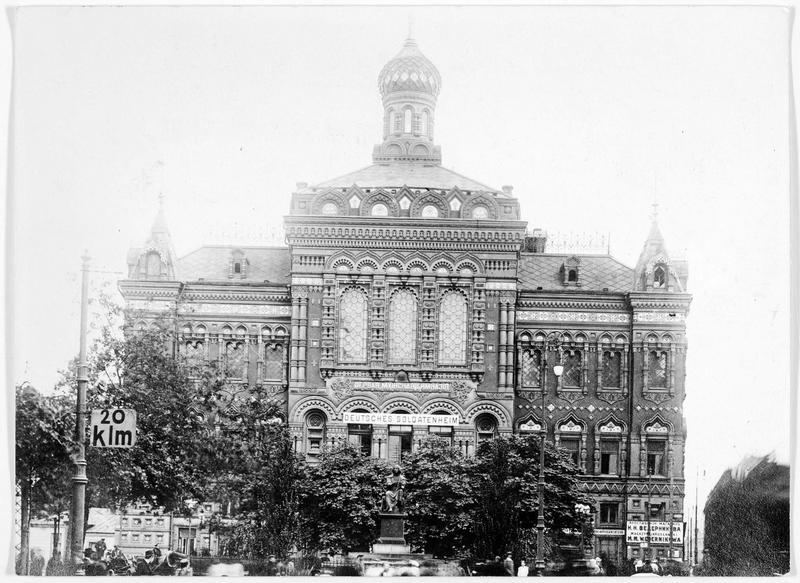 Le Gymnase de Varsovie, cercle du soldat allemand
