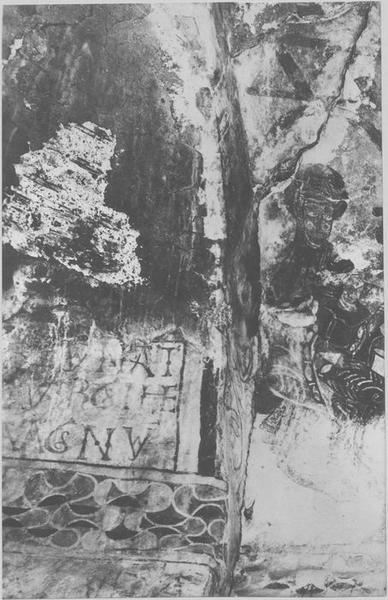 peinture monumentale déposé : l'Adoration des Mages, détail