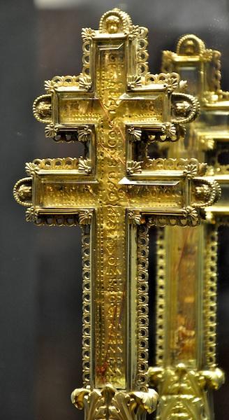 croix palatine, détail