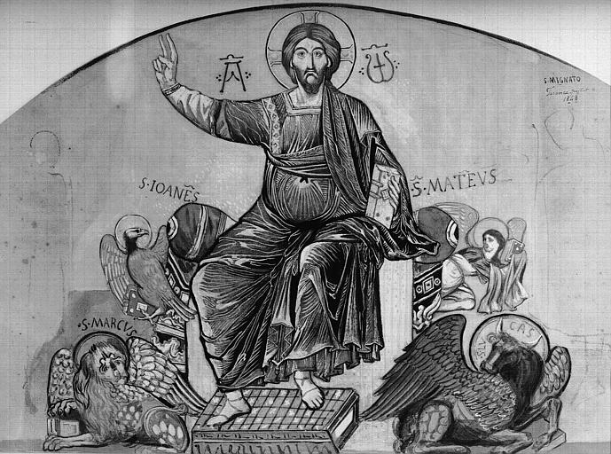 Dessin aquarellé : Le Christ bénissant entouré des quatre symboles des Evangélistes