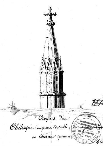 Croquis (mine de plomb et lavis) : Obélisque en pierre de taille, sur une place publique