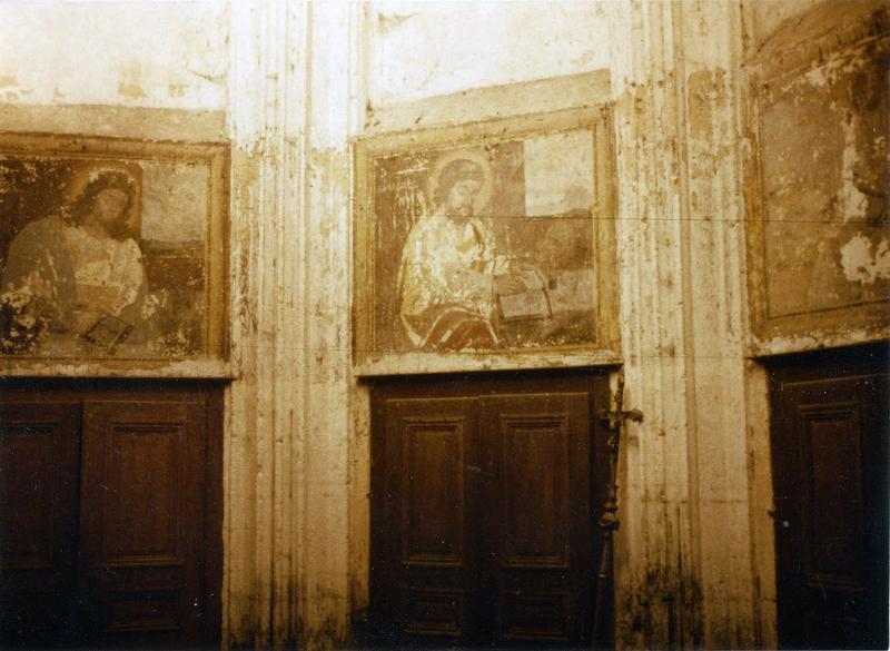 peinture monumentale : Le Christ aux liens, Les Quatre évangélistes avec leur symboles