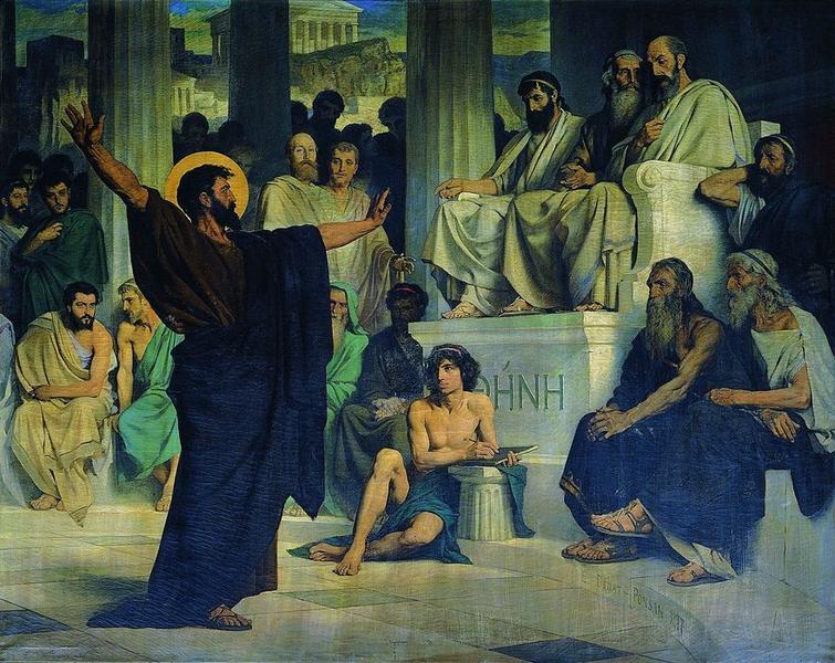 tableau : Saint Paul prêchant devant l'Aréopage
