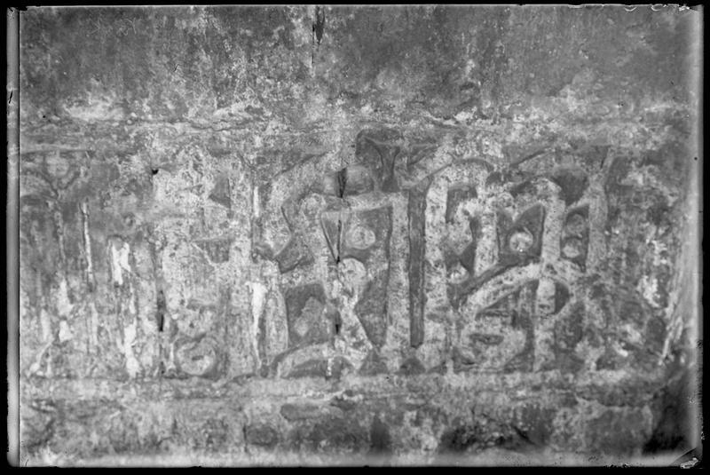 Détail de l'inscription du pilier de la tour sud-ouest de l'enceinte extérieure, dite inscription de Baibars