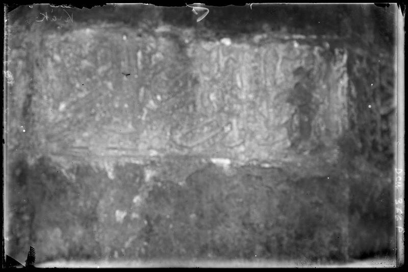 Fragment d'inscription du pilier central de la tour mamelouke au sud-ouest de l'enceinte extérieure