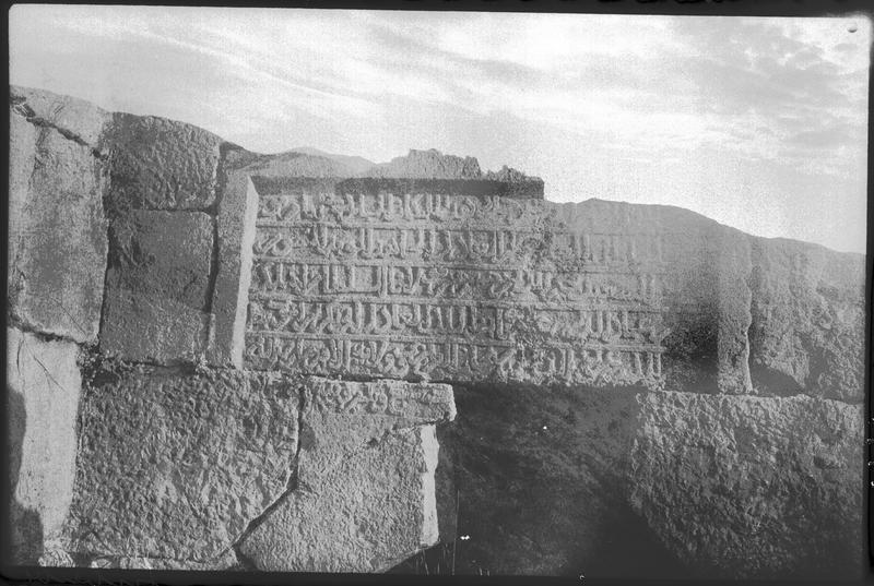 Détail d'une inscription du secteur ouest