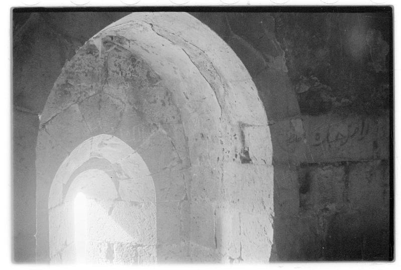 Vue intérieure d'une archère à niche