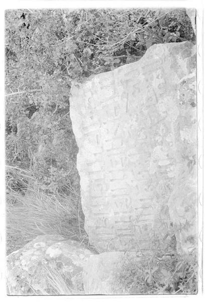 Fragment d'inscription arabe sur une pierre au sol