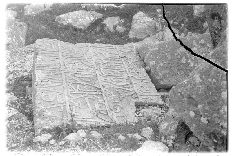 Fragment d'inscription arabe au sol, à Subeibe