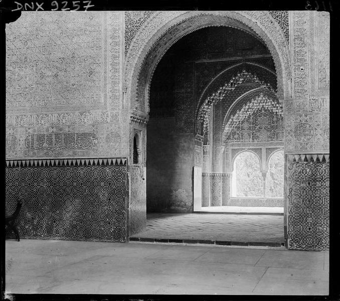 Intérieur des palais Nasrides : salle des deux soeurs