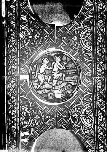 Vitrail, verrière de saint Crépin et saint Crépinien, troisième panneau