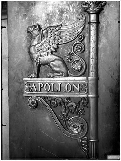 Cheminée de la salle Empire