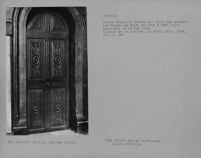 Vantaux de porte de la Sainte Chapelle