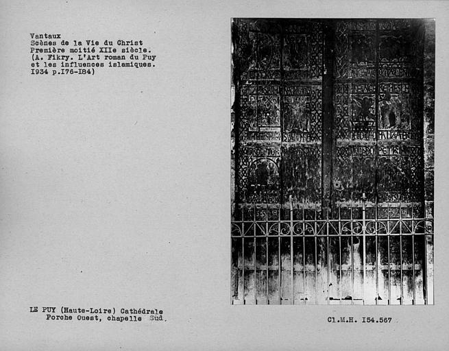 Vantaux de la porte du côté sud du porche ouest, scènes de la vie du Christ