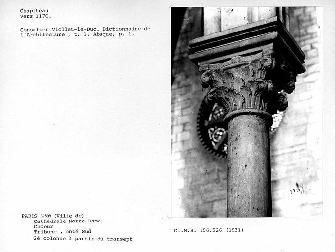 Chapiteau de la deuxième colonne à partir du transept, tribune du choeur, côté sud