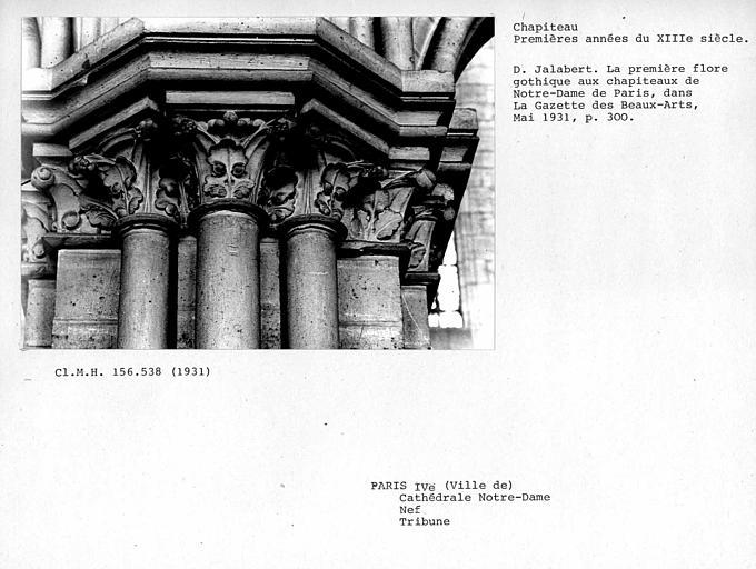 Chapiteaux de la tribune de la nef
