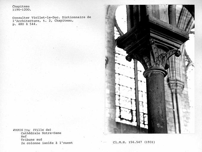 Chapiteau de la deuxième colonne isolée à l'ouest de la tribune sud de la nef