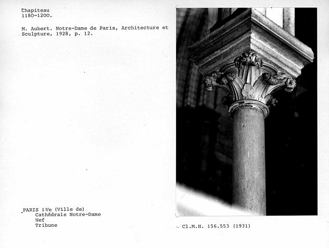 Chapiteau de la tribune de la nef