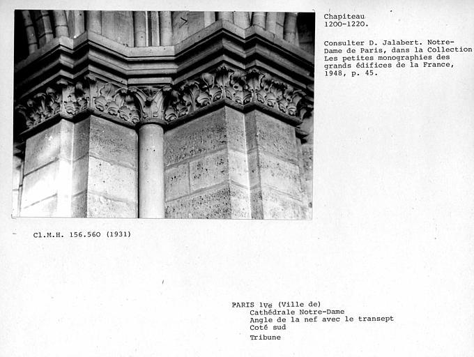 Chapiteaux de l'angle de la nef et transept côté sud de la tribune