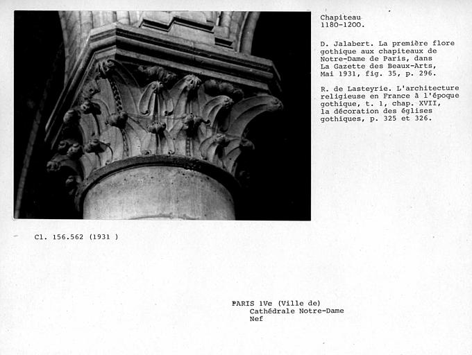 Chapiteau de colonne de la nef