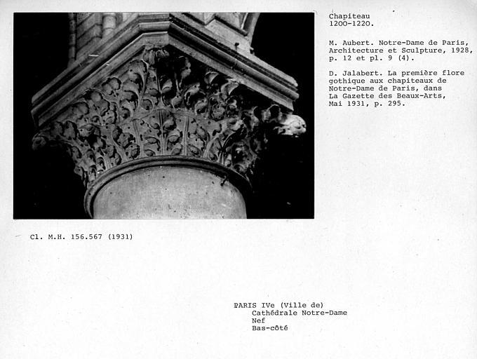 Chapiteau de colonne du collatéral de la nef