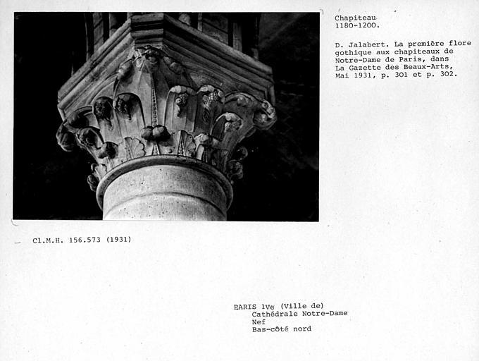 Chapiteau de colonne du collatéral nord de la nef