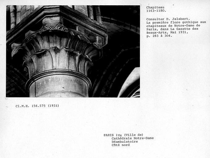 Chapiteau de colonne du déambulatoire, côté nord