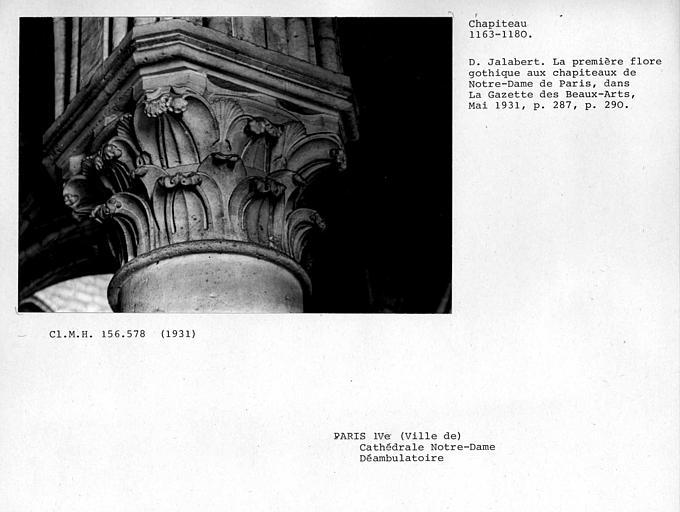 Chapiteau de colonne du déambulatoire