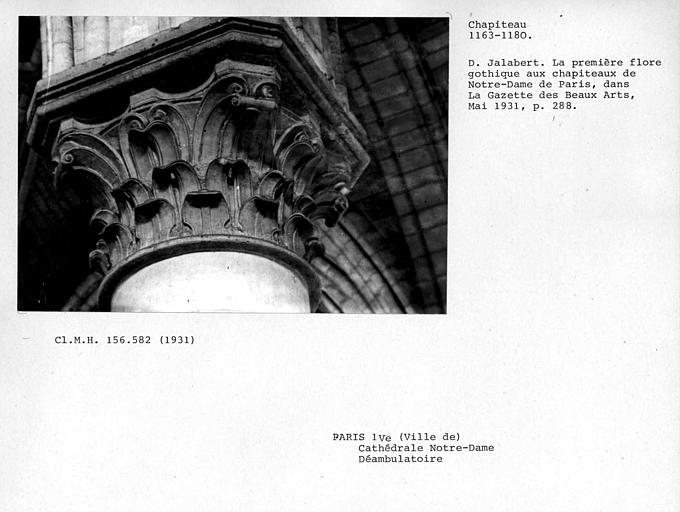 Chapiteau de colonne du collatéral du déambulatoire