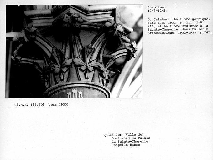 Chapiteau de colonne de la chapelle basse
