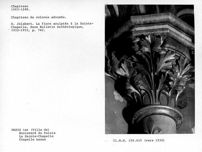 Chapiteau de colonne adossée de la chapelle basse