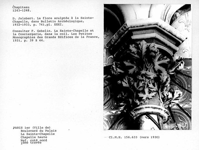 Chapiteau de colonne adossée de la chapelle haute, deuxième travée de la nef, côté nord