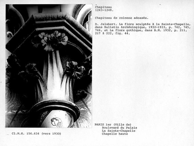 Chapiteau de colonne adossée de la chapelle haute
