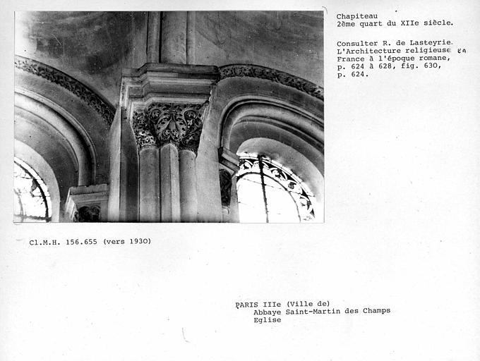 Chapiteaux de la chapelle d'axe de l'église