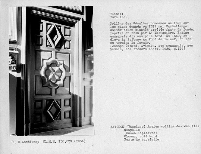 Côté nord du choeur, vantail de la porte de la sacristie