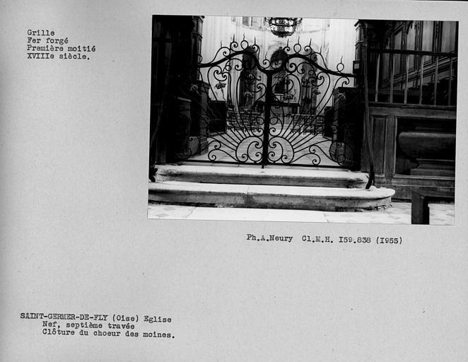Partie basse de la grille à l'entrée de la septième travée de la nef