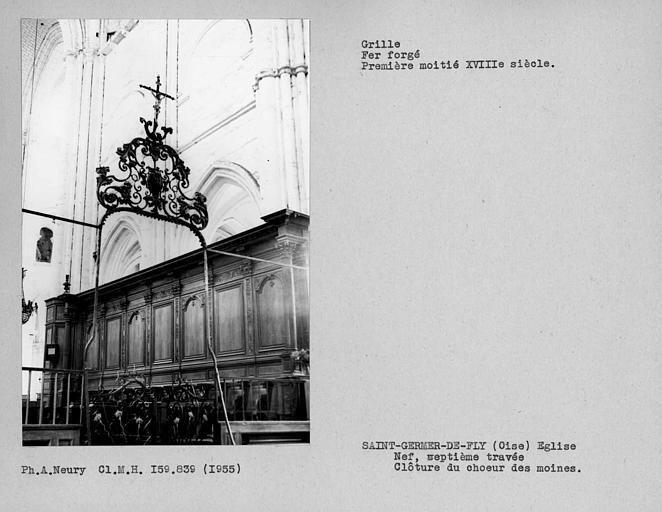 Partie haute de la grille à l'entrée de la septième travée de la nef