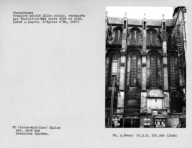 Fenestrages restaurés de la nef, dernières travées, côté sud