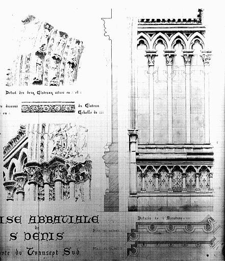 Portail latéral sud : détail du piedroit, de l'archivolte de l'arcature, deuxième partie