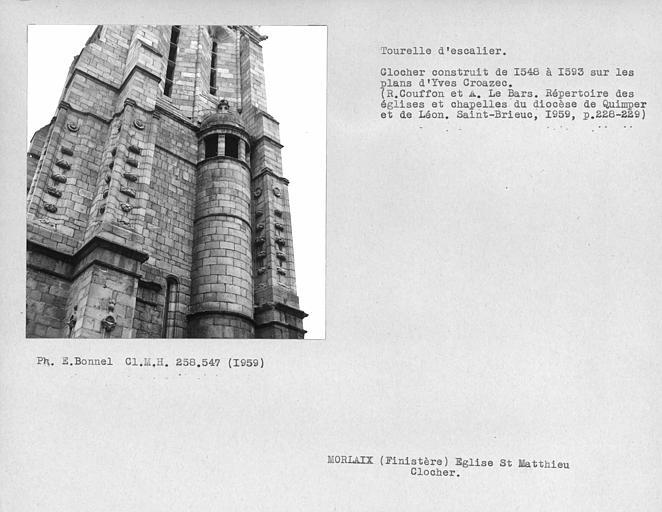 Tourelle d'escalier du clocher