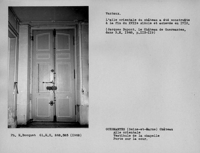 Vantaux de la porte d'entrée du vestibule du rez-de-chaussée, côté cour