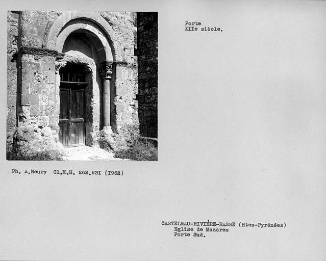 Ensemble de la porte de la façade ouest de la nef