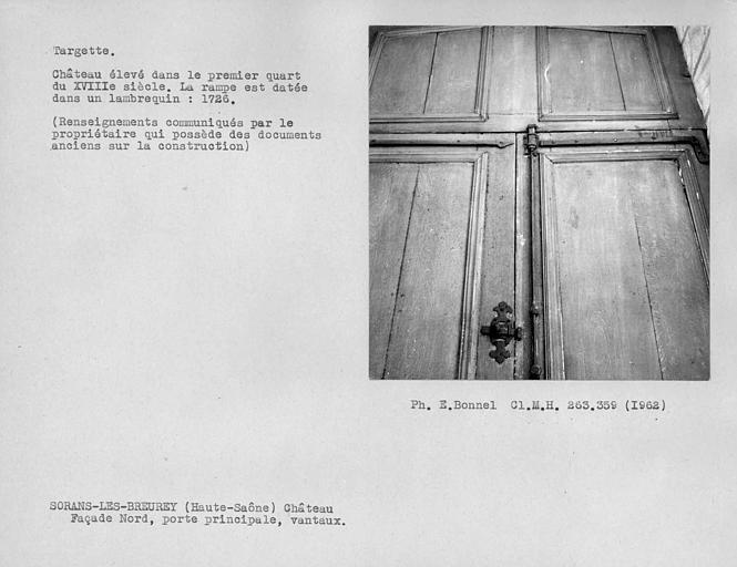 Verrou vertical à l'intérieur des vantaux de la porte de la façade nord