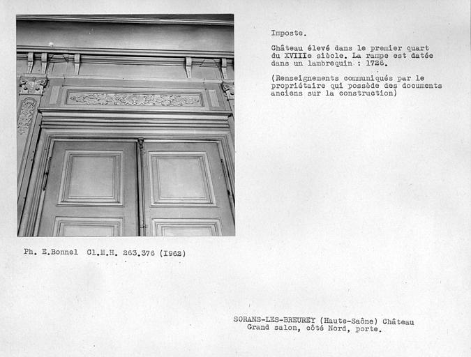 Imposte de la porte donnant sur le vestibule du grand salon, côté sud