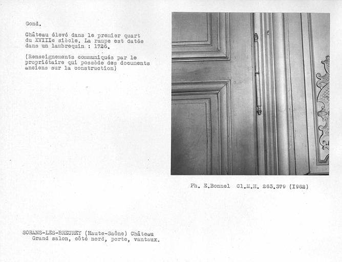Gond des vantaux de la porte donnant sur le vestibule du grand salon, côté sud