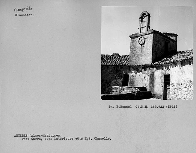 Campanile de la chapelle, côté nord de la cour intérieure