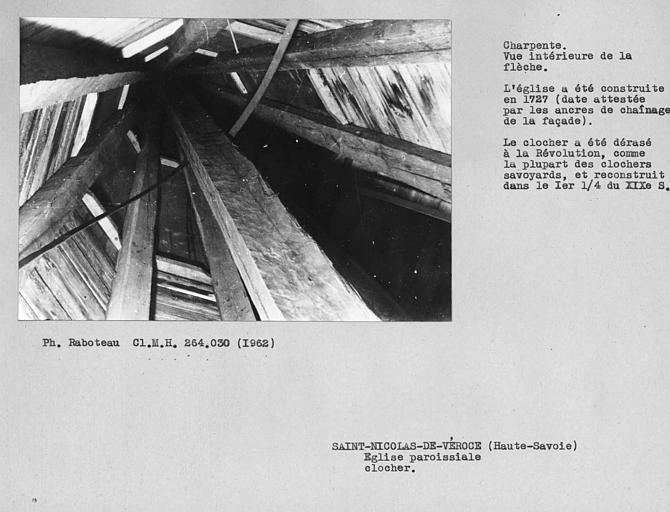 Charpente du clocher, vue intérieure de la flêche