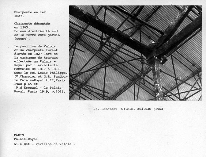 Aile est du Palais Royal, charpente en fer du Pavillon de Valois, démontée en 1963. Poteau d'extrémité sud de la ferme côté jardin ouest