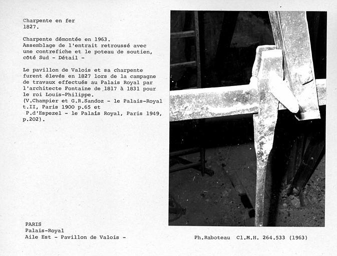 Aile est du Palais Royal, charpente en fer du Pavillon de Valois, démontée en 1963. Détail de l'assemblage de l'entrait retroussé avec une contrefiche et le poteau de soutien côté sud