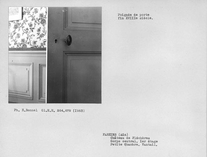 Bouton de serrure du vantail de porte de la petite chambre du premier étage du corps central
